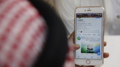 Photo of تويتر تقول انها اغلقت حسابات تابعة للمملكة العربية السعودية