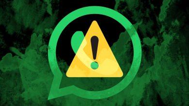 Photo of ثغرة خطيرة في واتس آب تسمح بتثبيت برامج تجسس