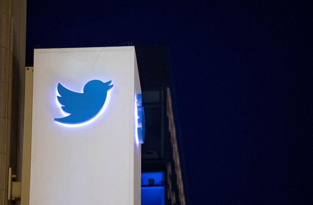 ثغرة في تطبيق تويتر للاندرويد تسمح بمطابقة ارقام الهواتف مع الحسابات