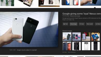 Photo of جوجل تحذف زر (مشاهدة الصورة) من نتائج البحث : هذه طريقه اعادته من جديد