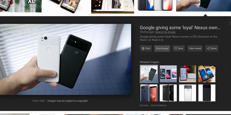 جوجل تحذف زر (مشاهدة الصورة) من نتائج البحث : هذه طريقه اعادته من جديد