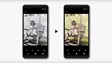 Photo of جوجل تعلن انها ستطلق تقنية Colorize لتلوين الصور القديمة قريبا