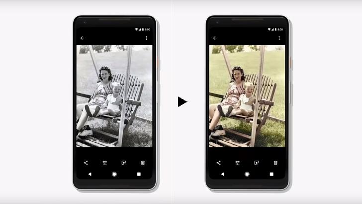 جوجل تعلن انها ستطلق تقنية Colorize لتلوين الصور القديمة قريبا