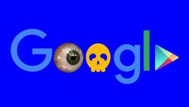 Photo of جوجل تعلن عن ثغرة في تطبيق الصور اتاحت ارسال مقاطع فيديو شخصية لاشخاص أخرين