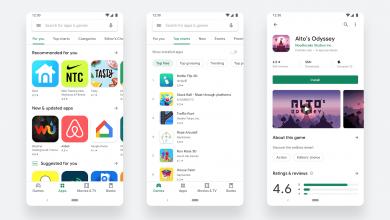 صورة جوجل تعيد تقديم متجر جوجل بلاي على هواتف الاندرويد بشكل جديد