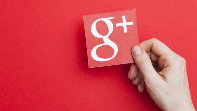 Photo of جوجل تقرر اغلاق شبكة جوجل بلس بعد فضيحة تسريب بيانات