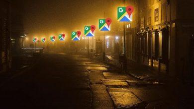 صورة جوجل قد تشير الى مدى جودة الاضاءة بالشوارع في تطبيق الخرائط