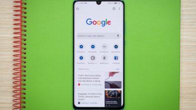 Photo of جوجل كروم للاندرويد يضيف (لعبة اليوم) في صفحة البداية : احصل عليها الان
