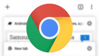 Photo of (محدث : تم تصليح الخطأ )جوجل كروم 79 يتسبب في مسح بيانات بعض التطبيقات وجوجل توقف التحديث