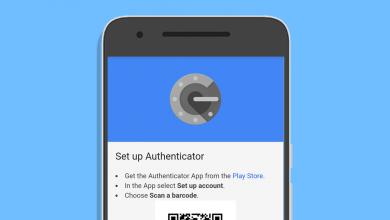 صورة حل مشكلة تطبيق Google Authenticator