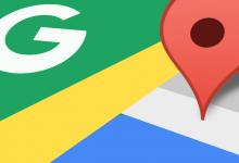 Photo of خرائط جوجل تتيح الحذف المجمع لزيارات التايم لاين
