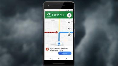 صورة خرائط جوجل ستقدم اخطارات تفصيلية للكوارث الطبيعية