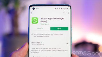 صورة واتس اب يقترب من دعم تسجيل الدخول متعدد الأجهزة