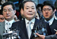 سامسونج تعلن وفاة رئيسها Lee Kun-hee
