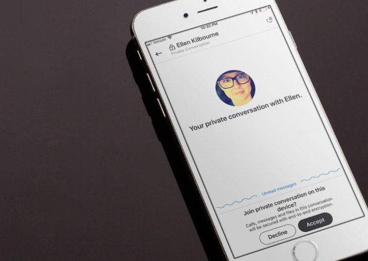سكايب تعلن تشفير محادثاتها بالتعاون مع تطبيق Signal