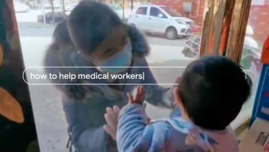 Photo of شكراً للاطباء – فيديو جديد من جوجل