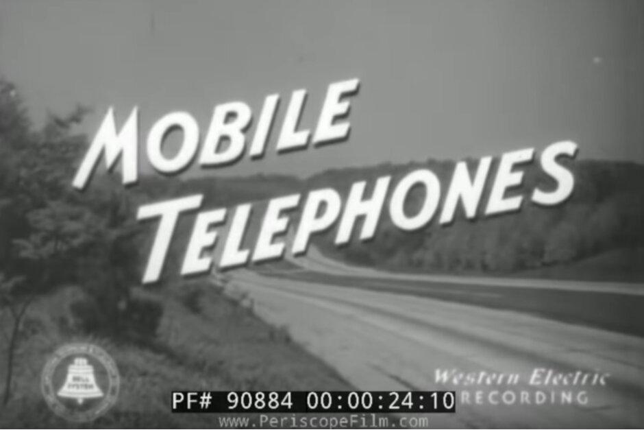 فيديو للهواتف المحمولة يعود لعام 1940