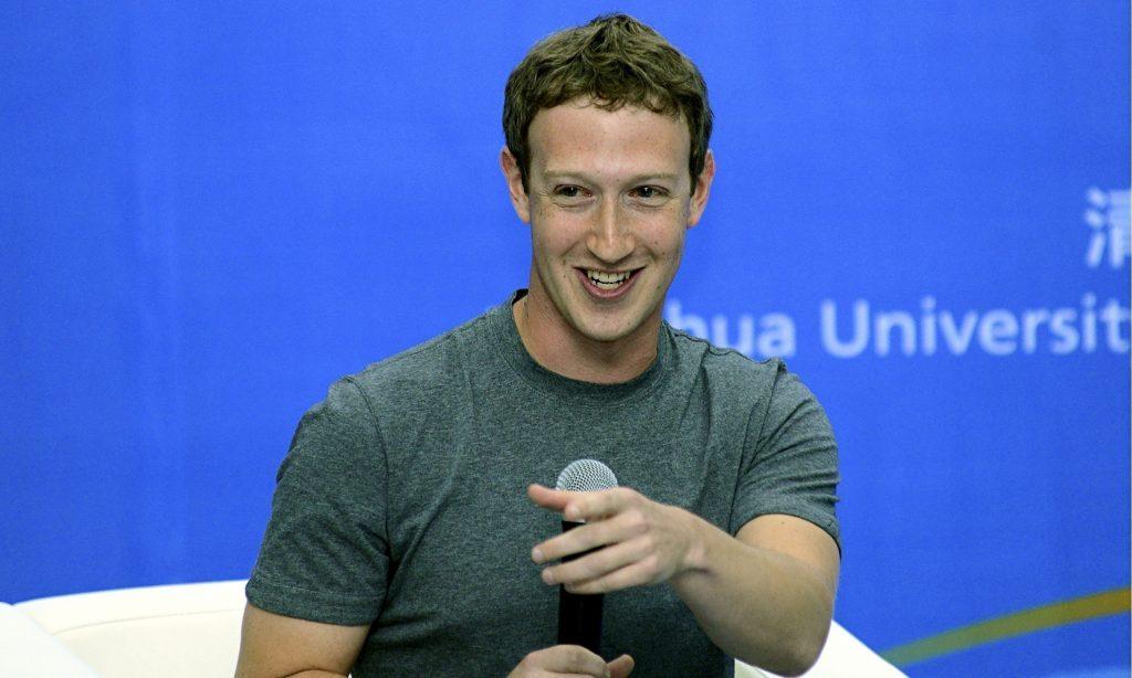 فيس بوك: العمل من المنزل ساري حتى نهاية 2020