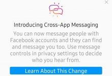 صورة فيس بوك تبدأ في دمج رسائل ماسنجر و انستجرام