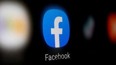 Photo of فيس بوك تخفض جودة بث الفيديوهات لمواجهة الضغط على الشبكة