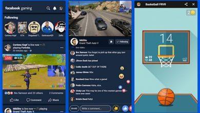 Photo of فيس بوك تطلق تطبيق مخصص للالعاب على متجر بلاي