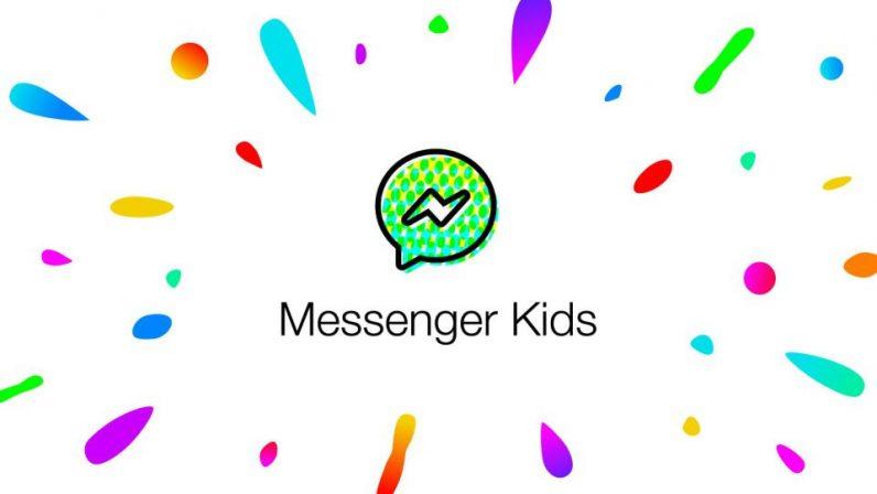 فيس بوك تطلق ماسنجر خاص بالاطفال