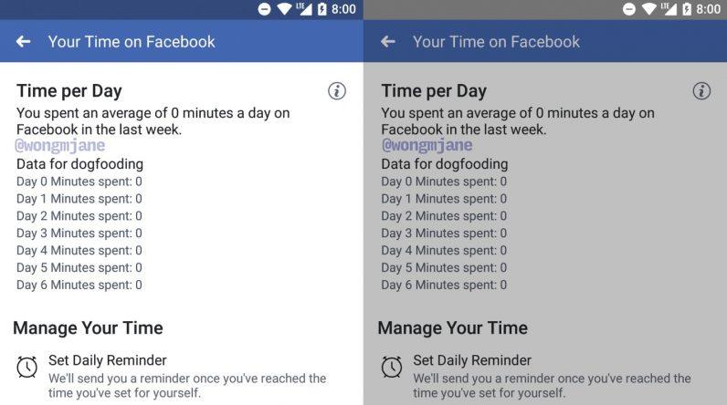 فيس بوك تطور أداة لتنظيم وقتك على التطبيق
