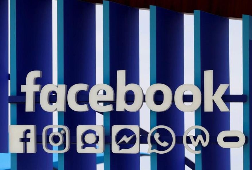 فيس بوك تقول انها ترفض فصل واتس اب وانستجرام عنها