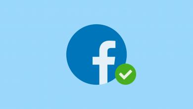 صورة فيس بوك ستمنحك تحكم أكثر في محتوى الصفحات التي تتابعها