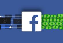 صورة فيس بوك ليست راضية عن تحديث iOS 14 القادم