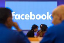 Photo of فيس بوك يمنح 52 مليون دولار تعويضات لمراقبي المحتوى بسبب تأثيرات الصحة العقلية