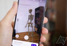 صورة كل نماذج الـ 3D الموجودة على بحث جوجل لتظهر في غرفتك الخاصة