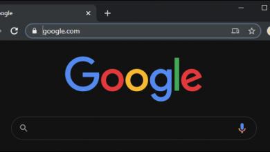 Photo of كيف تجبر كل المواقع التي تزورها على استخدام المود الليلي في جوجل كروم
