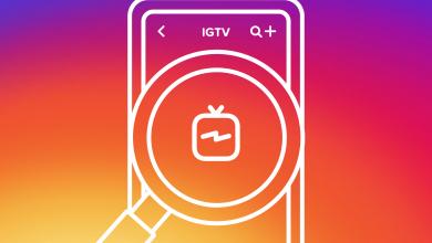 Photo of كيف ترفع مقاطع فيديو الى تطبيق IGTV انستجرام من متصفح الويب