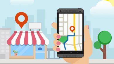 صورة كيف تضيف نشاطك التجاري مجاناً على بحث وخرائط جوجل