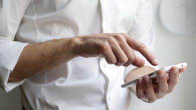 Photo of كيف تعرف لو أن هاتفك الأندرويد ضحية لعمليات التعدين