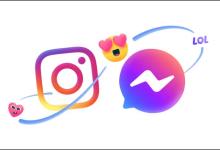 كيف تمنع مستخدمي فيس بوك من مراسلتك على انستجرام