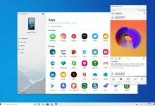 صورة مايكروسوفت تتيح لك استخدام تطبيقات الاندرويد على جهاز ويندوز 10
