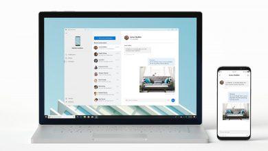 Photo of مايكروسوفت تتيح لك ربط جهازك المكتبي بالويندوز 10 مع هاتفك الاندرويد