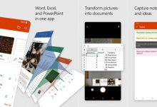 Photo of مايكروسوفت تدمج خدماتها في تطبيق جديد للاوفيس