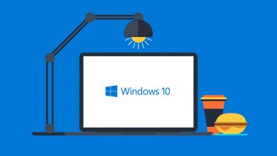 Photo of مايكروسوفت تطلق تحديث الربيع 2018 للويندوز 10 رسمياً اليوم : كيف تحصل عليه الأن