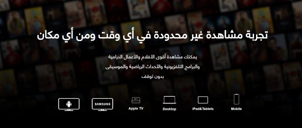 WATCH iT تمنح الجميع 30 يوم مجانا بسبب حظر التجول 1