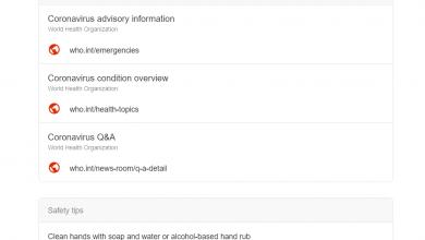 Photo of محرك بحث جوجل ينشر نصائح كورونا عند الاستعلام عن الاسم