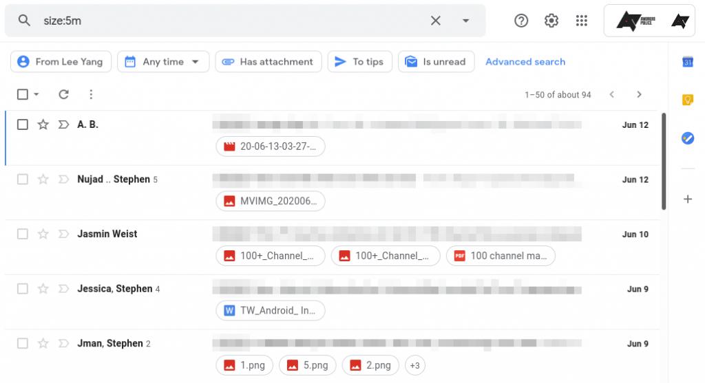 Gmail: كيف تحرر مساحات اضافية في 3 خطوات 3