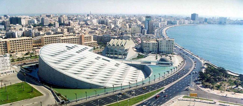 مكتبة الاسكندرية تتيح 13.000 كتاب اون لاين مجانا
