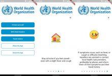 Photo of منظمة الصحة العالمية تطلق تطبيق جديد لمواجهة كوفيد 19