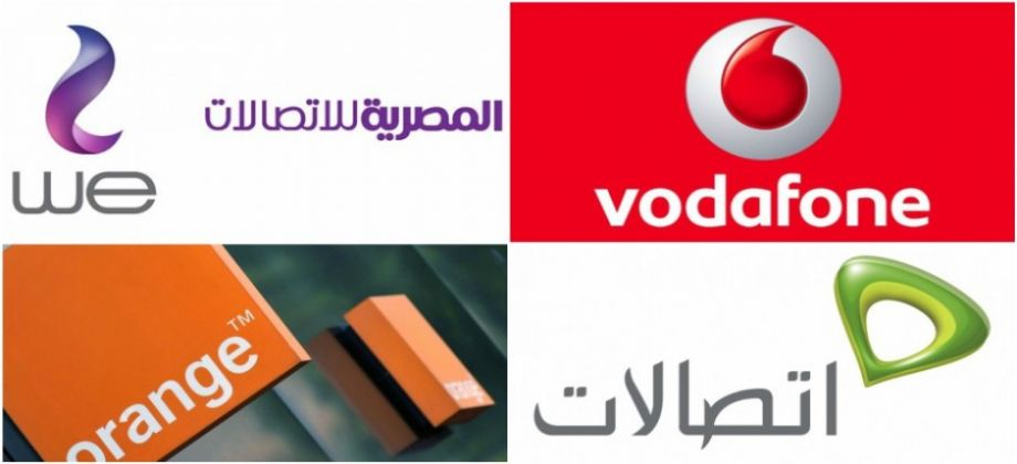 Photo of مصر : موجة غضب وسخرية على الانترنت بعد قرار رفع أسعار بطاقات الشحن للاتصالات