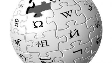 Photo of موقع ويكيبديا يؤكد تعرضه لهجوم DDOS أدى الى تعطله