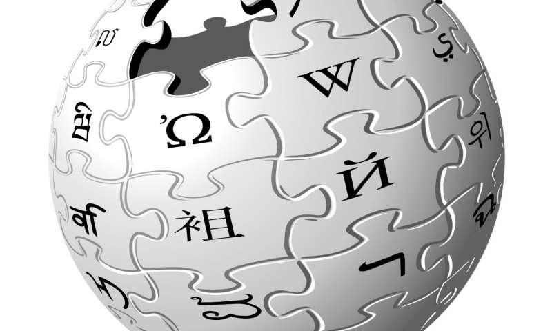 موقع ويكيبديا يؤكد تعرضه لهجوم DDOS أدى الى تعطله