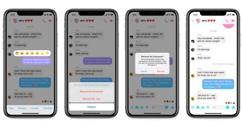 ميزة حذف الرسائل بعد ارسالها تصل رسمياً لتطبيق فيس بوك ماسنجر